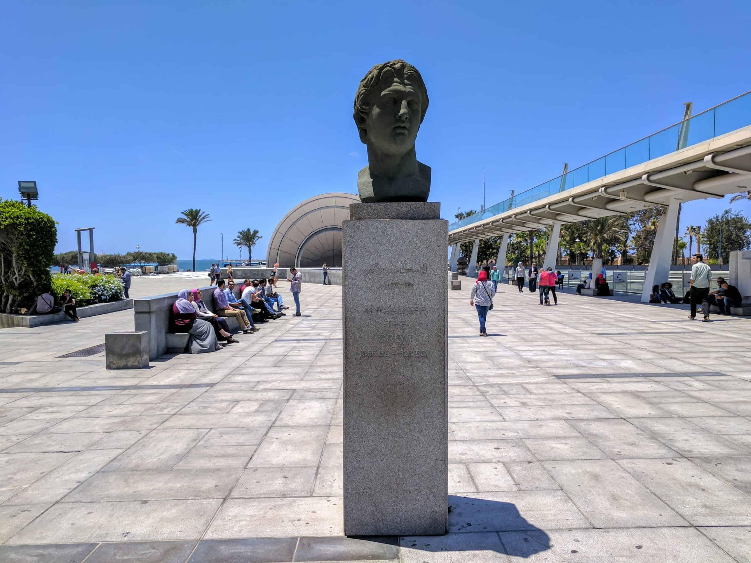 Busto de Alexandre, o Grande na Biblioteca de Alexandria.