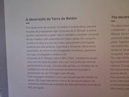 Torre de Belém, em Lisboa