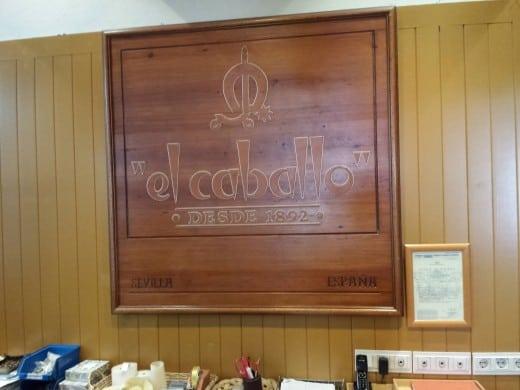 El Caballo: loja de equitação em Sevilha