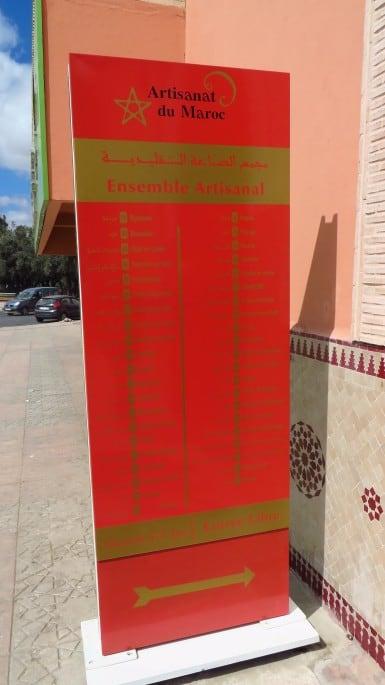 Ensemble Artisanal Marrakech