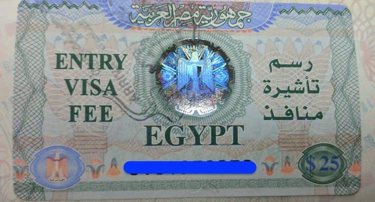 O tão falado (e às vezes temido) visto para turismo no Egito