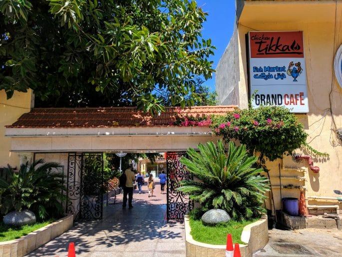 Fish Market: restaurante em Alexandria | Entrada do restaurante