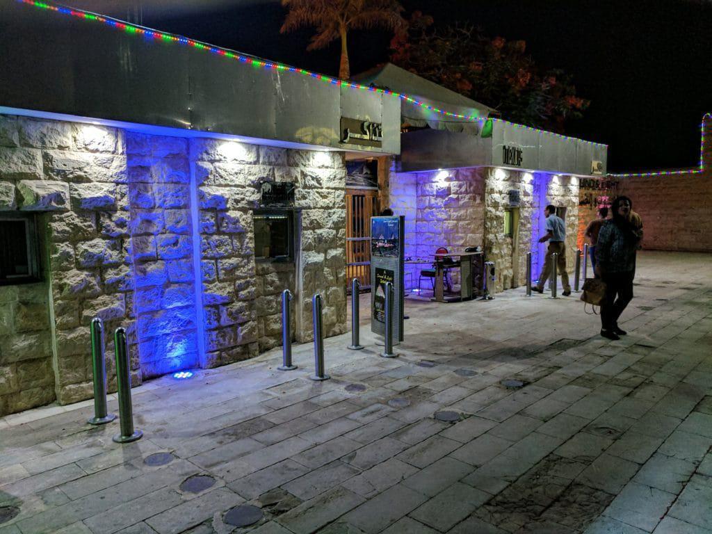 Entrada do Show de Sons e Luzes em Gizé.