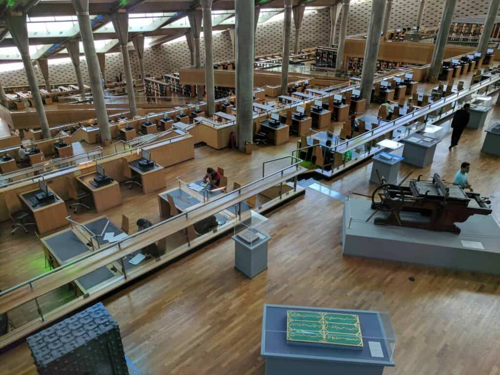 Reading room in the Library of Alexandria