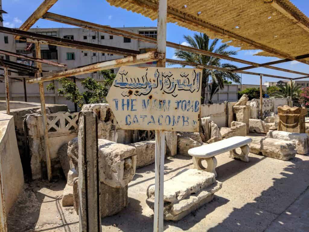 Kom El-Shuqafa